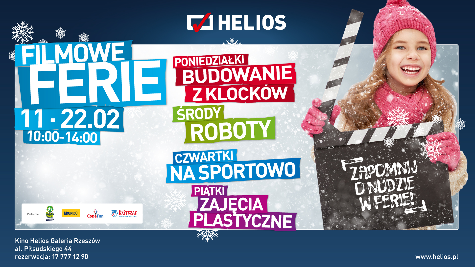 helios_ferie_2019_1920x1080px_v01_rzeszow